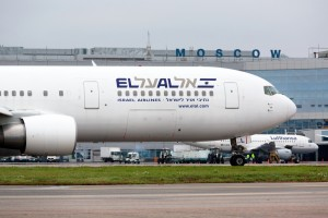El Al Airlines Launches Nonstop Flights Between Boston and Tel Aviv