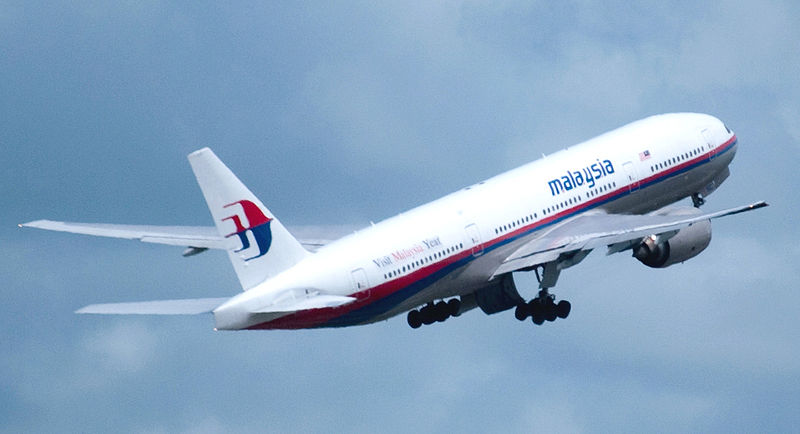 Malaysia Airlines will now offer their in-flight magazine via the  iPad (Image: Wikimedia)