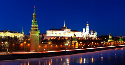 Cheap Moscow Vacation Packages