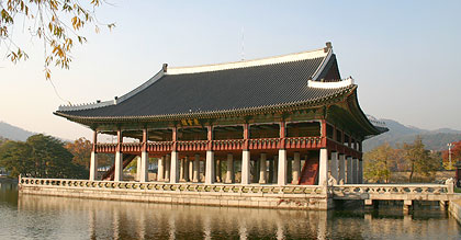 Cheap Seoul Vacation Packages
