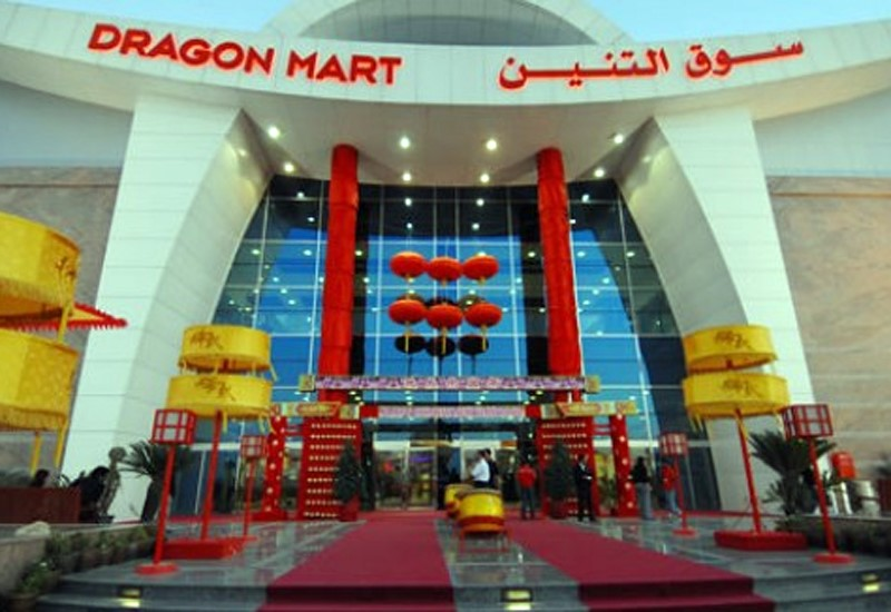 Affordable Stores in Dubai